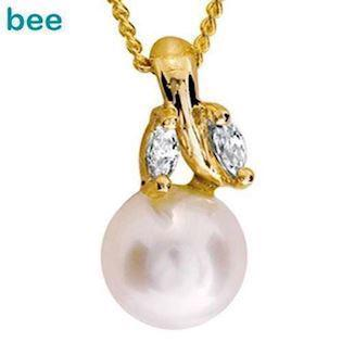 9 mm pearl and zirkonia pendant in 9 ct gold